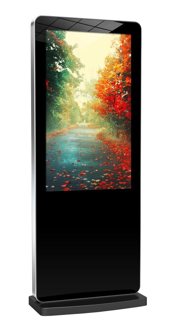 digital kiosk wayfinder poster